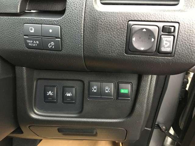 ハイウェイスター Vセレ+セーフティII SHV 衝突被害軽減システム 両側電動スライドドア アラウンドビューモニター 前後センサー ナビTV Bluetooth接続 ETC(20枚目)