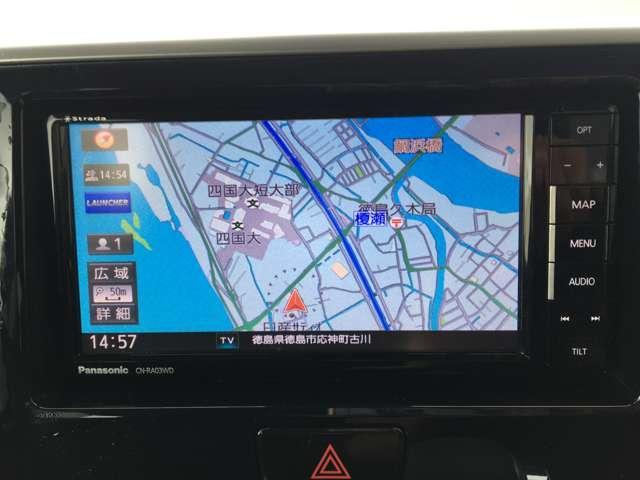 ハイウェイスター X 衝突被害軽減システム アラウンドビューモニター ナビTV Bluetooth接続 エマブレ ETC 左側電動スライドドア(12枚目)
