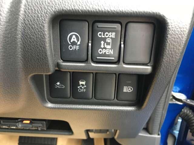ハイウェイスター X 衝突被害軽減システム アラウンドビューモニター ナビTV Bluetooth接続 エマブレ ETC 左側電動スライドドア(17枚目)