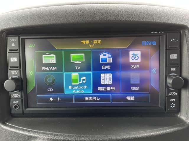 15X インテリキー ナビ フルセグTV Bluetooth接続 ドライブレコーダー ETC スマートキー アイドリングストップ(12枚目)