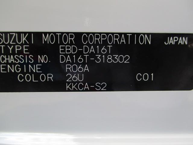 スズキ中古車OK保証付帯します(販売日によっては新車保証継承となります。詳しくは販売スタッフまで)。
