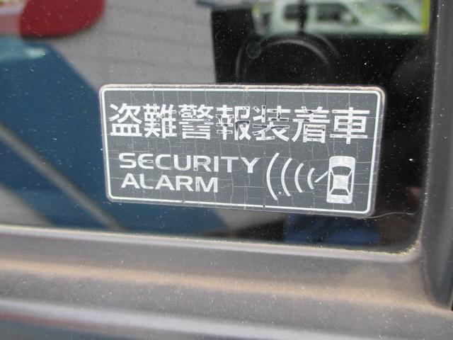 セキュリティアラーム。