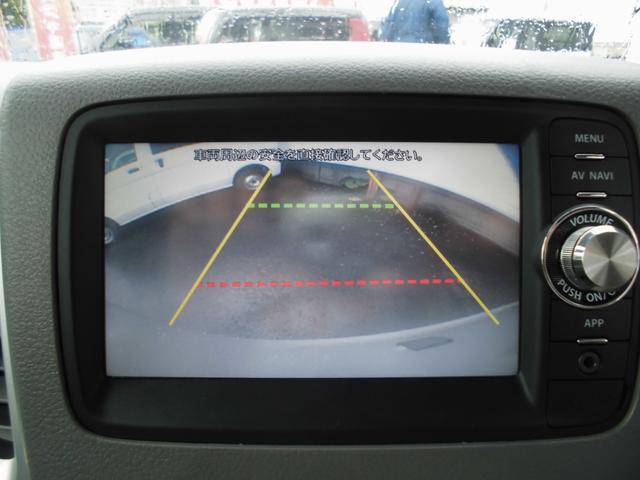 T ターボ ナビ ETC バックカメラ 左側電動スライドドア(3枚目)