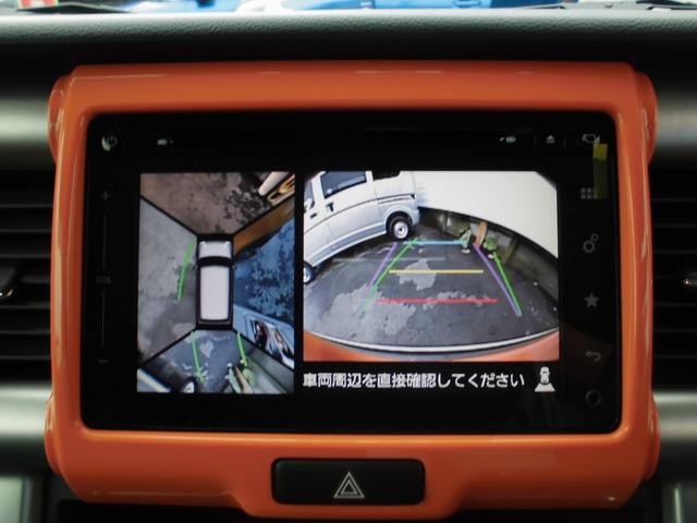 Xターボ 2型 全方位ナビ ETC2.0 Dカメラブレーキ(4枚目)