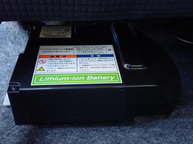 Lリミテッド 2型 衝突軽減B リヤパーキングセンサー CD(26枚目)
