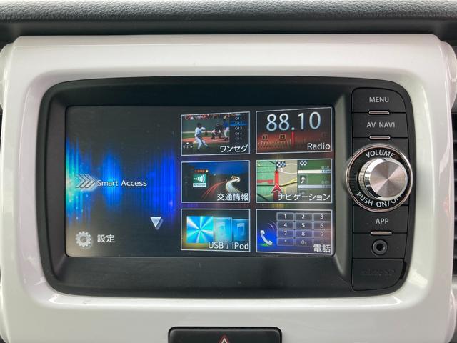 G 4WD 衝突軽減ブレーキ ナビ ETC バックカメラ アイドリングストップ グリップコントロール ヒルディセントコントロール シートヒーターオートエアコン ドアバイザー ステアリングオーディオスイッチ(4枚目)