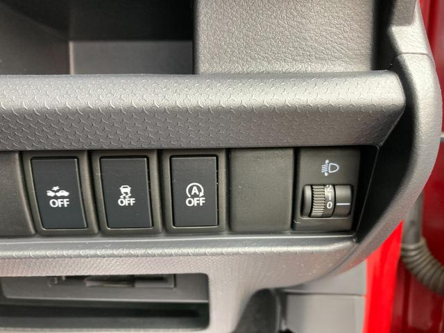 G 4WD 衝突軽減ブレーキ ナビ ETC バックカメラ アイドリングストップ グリップコントロール ヒルディセントコントロール シートヒーターオートエアコン ドアバイザー ステアリングオーディオスイッチ(11枚目)