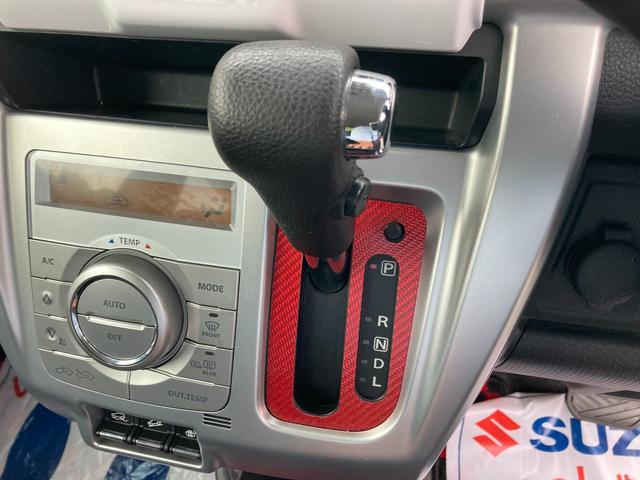 G 4WD 衝突軽減ブレーキ ナビ ETC バックカメラ アイドリングストップ グリップコントロール ヒルディセントコントロール シートヒーターオートエアコン ドアバイザー ステアリングオーディオスイッチ(32枚目)