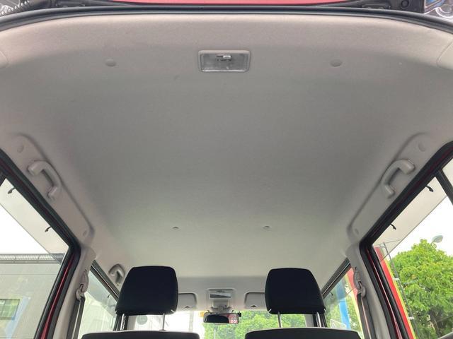 G 4WD 衝突軽減ブレーキ ナビ ETC バックカメラ アイドリングストップ グリップコントロール ヒルディセントコントロール シートヒーターオートエアコン ドアバイザー ステアリングオーディオスイッチ(41枚目)