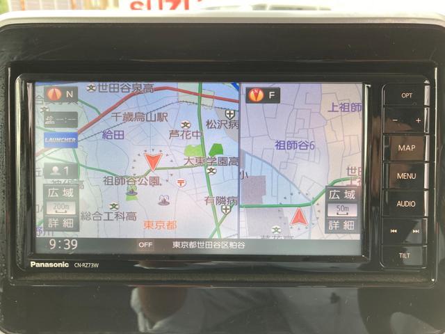 カスタム HYBRID XS 全方位カメラ ナビ ETC デュアルセンサーブレーキ LEDヘッドライト フォグランプ アイドリングストップ オートライト 両側電動スライドドア リヤパーキングセンサー(3枚目)