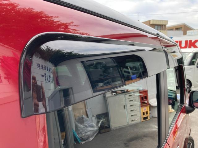 カスタム HYBRID XS 全方位カメラ ナビ ETC デュアルセンサーブレーキ LEDヘッドライト フォグランプ アイドリングストップ オートライト 両側電動スライドドア リヤパーキングセンサー(21枚目)