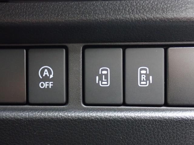 カスタム HYBRID XSターボ 全方位カメラ ナビ デュアルセンサーブレーキ アイドリングストップ フォグランプ クルーズコントロール オートライト リヤパーキングセンサー 両側電動スライドドア(6枚目)