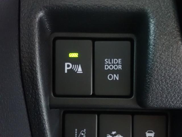 カスタム HYBRID XSターボ 全方位カメラ ナビ デュアルセンサーブレーキ アイドリングストップ フォグランプ クルーズコントロール オートライト リヤパーキングセンサー 両側電動スライドドア(7枚目)