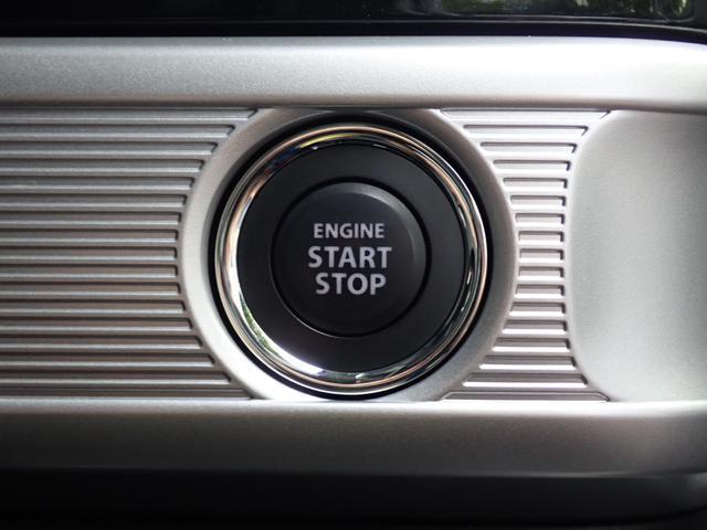 カスタム HYBRID XSターボ 全方位カメラ ナビ デュアルセンサーブレーキ アイドリングストップ フォグランプ クルーズコントロール オートライト リヤパーキングセンサー 両側電動スライドドア(22枚目)
