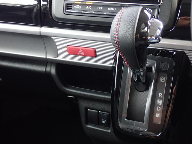 カスタム HYBRID XSターボ 全方位カメラ ナビ デュアルセンサーブレーキ アイドリングストップ フォグランプ クルーズコントロール オートライト リヤパーキングセンサー 両側電動スライドドア(32枚目)