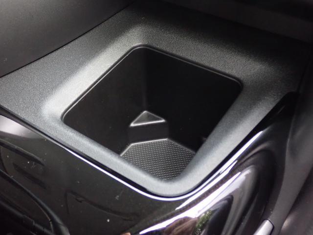 カスタム HYBRID XSターボ 全方位カメラ ナビ デュアルセンサーブレーキ アイドリングストップ フォグランプ クルーズコントロール オートライト リヤパーキングセンサー 両側電動スライドドア(37枚目)