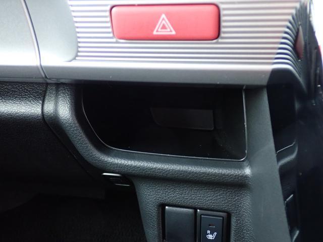 カスタム HYBRID XSターボ 全方位カメラ ナビ デュアルセンサーブレーキ アイドリングストップ フォグランプ クルーズコントロール オートライト リヤパーキングセンサー 両側電動スライドドア(40枚目)