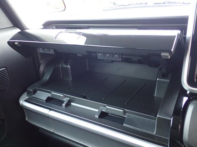カスタム HYBRID XSターボ 全方位カメラ ナビ デュアルセンサーブレーキ アイドリングストップ フォグランプ クルーズコントロール オートライト リヤパーキングセンサー 両側電動スライドドア(41枚目)