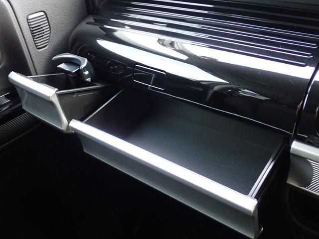 カスタム HYBRID XSターボ 全方位カメラ ナビ デュアルセンサーブレーキ アイドリングストップ フォグランプ クルーズコントロール オートライト リヤパーキングセンサー 両側電動スライドドア(42枚目)