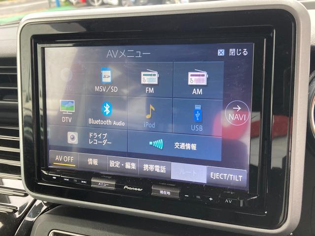 カスタム HYBRID XSターボ 衝突軽減B ナビ ETC(3枚目)