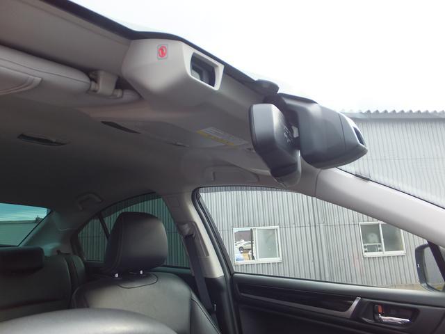 Limited EyeSight搭載車(13枚目)