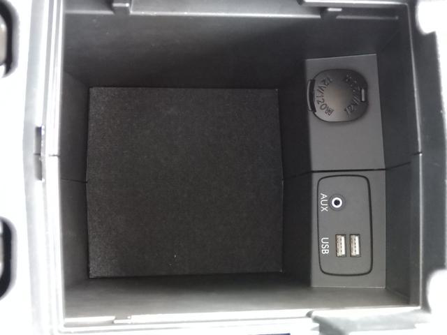 USB端子装備(携帯等の充電に便利です。)