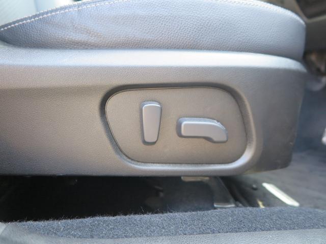 「スバル」「フォレスター」「SUV・クロカン」「香川県」の中古車26