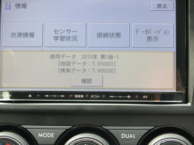 「スバル」「インプレッサ」「コンパクトカー」「香川県」の中古車17