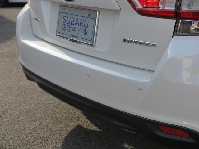 「スバル」「インプレッサ」「コンパクトカー」「香川県」の中古車36
