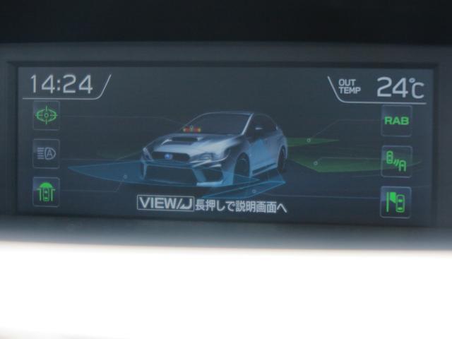2.0GT-S EyeSight(11枚目)