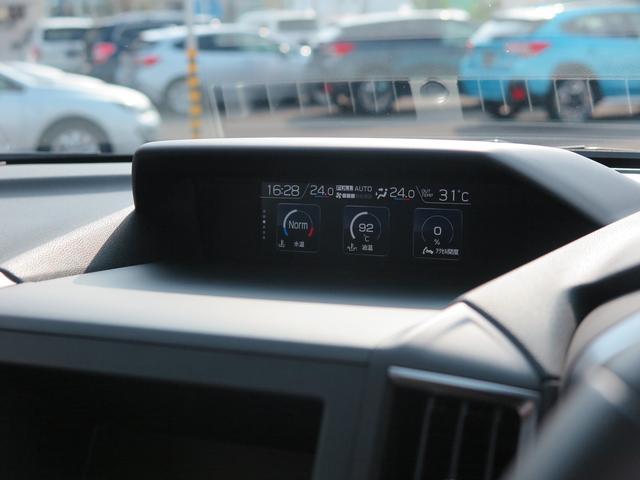 「スバル」「XV」「SUV・クロカン」「徳島県」の中古車15