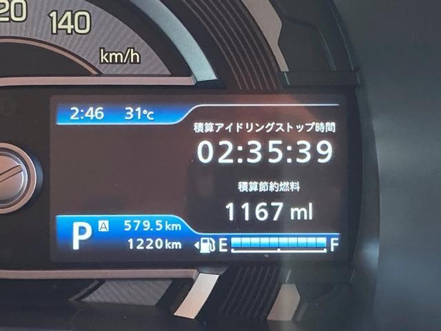 HYBRID G 前後衝突被害軽減ブレーキ/オートライト(32枚目)