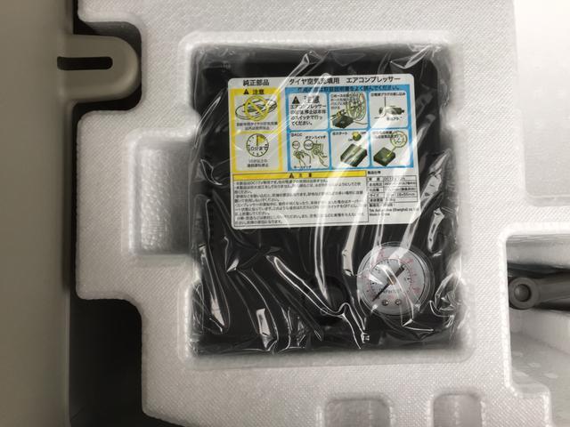 「スズキ」「アルトラパン」「軽自動車」「徳島県」の中古車38