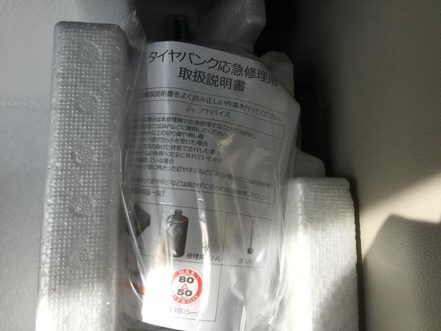 「スズキ」「ワゴンR」「コンパクトカー」「徳島県」の中古車39