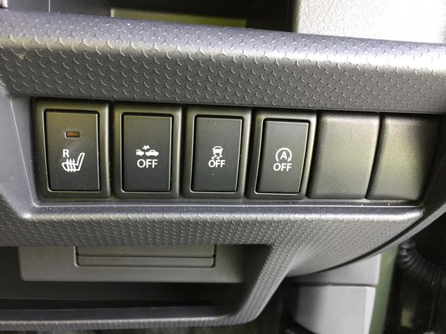 「スズキ」「ハスラー」「コンパクトカー」「徳島県」の中古車20