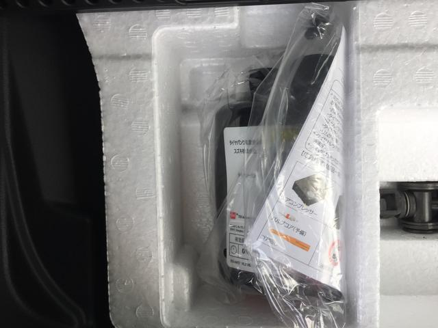 「スズキ」「ハスラー」「コンパクトカー」「徳島県」の中古車41