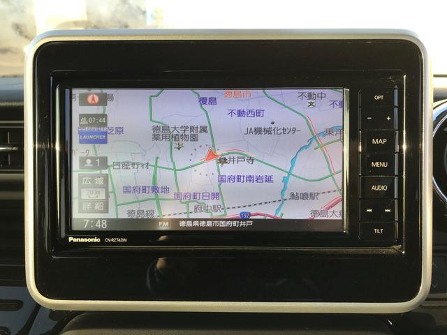 カスタム HYBRID XS 7インチナビ付き(24枚目)