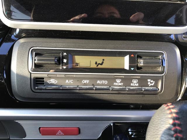 カスタム HYBRID XS 7インチナビ付き(25枚目)
