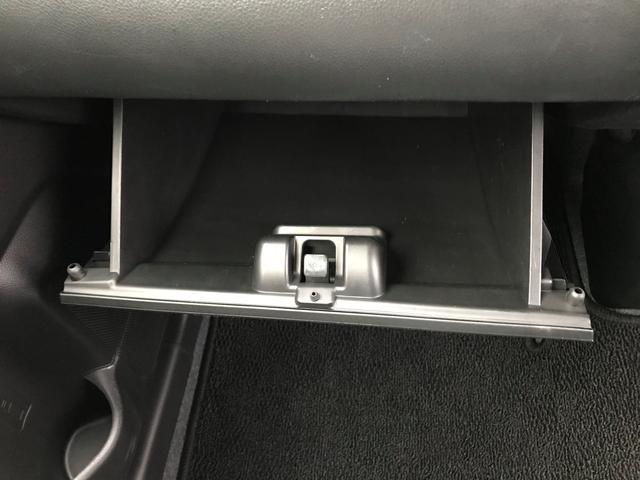 HYBRID FX 衝突被害軽減ブレーキ(24枚目)