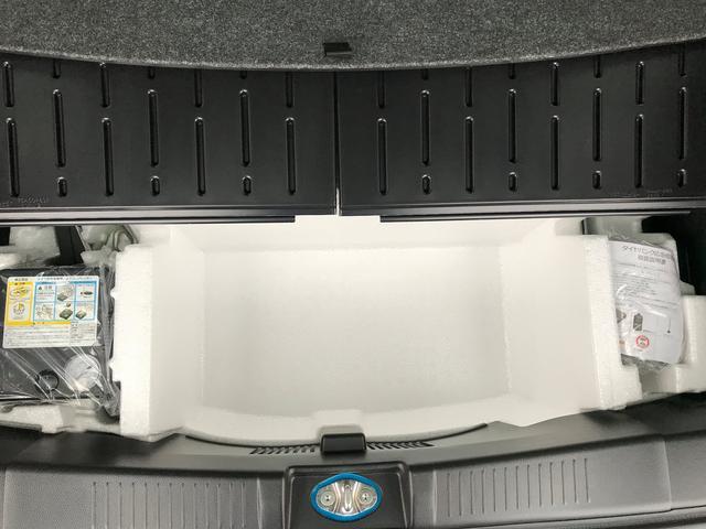HYBRID FX 衝突被害軽減ブレーキ(35枚目)