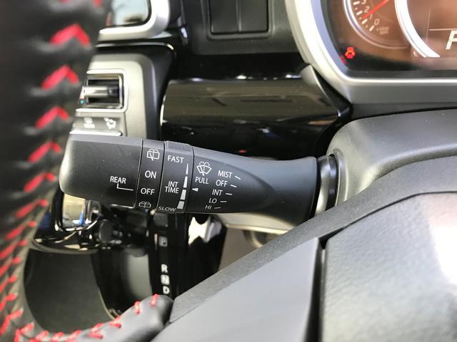 カスタム HYBRID XS 2型 全方位モニター対応カメラ(19枚目)