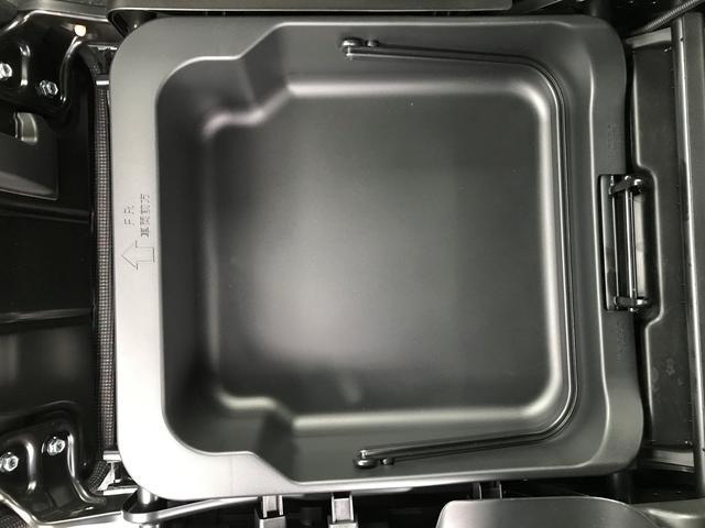 HYBRID G 2型 衝突被害軽減ブレーキ付き!(31枚目)