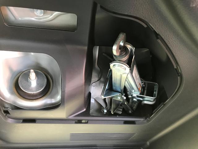 XRリミテッド 5速ミッション車(41枚目)