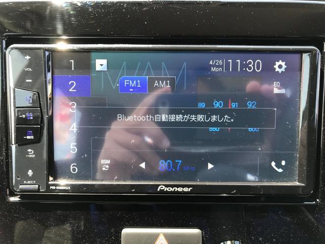 スティングレー HYBRID X 2型 モニター付きCD(23枚目)