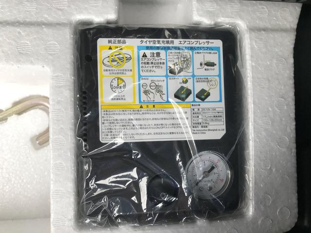 G 2型 CD付(40枚目)