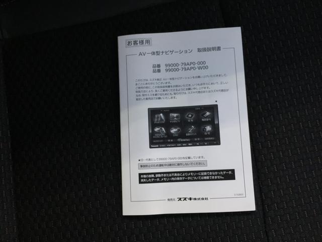 「スズキ」「ハスラー」「コンパクトカー」「島根県」の中古車44