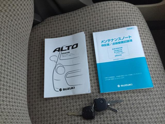「スズキ」「アルト」「軽自動車」「島根県」の中古車20