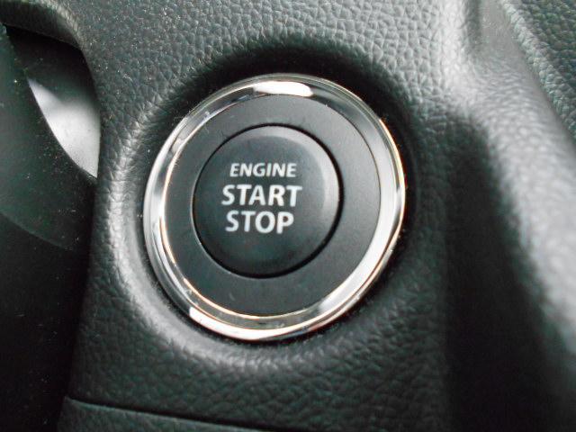 ☆プッシュ式エンジンスタートでエンジン始動もラクラクです!☆キーレスプッシュスタートシステム