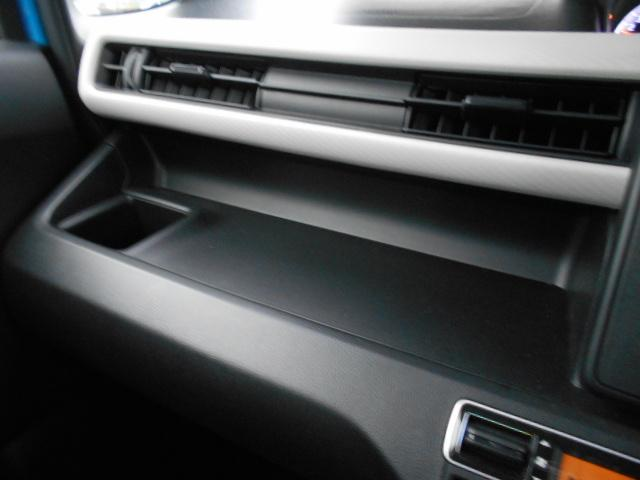 HYBRID FX 4WD 衝突被害軽減ブレーキ(18枚目)