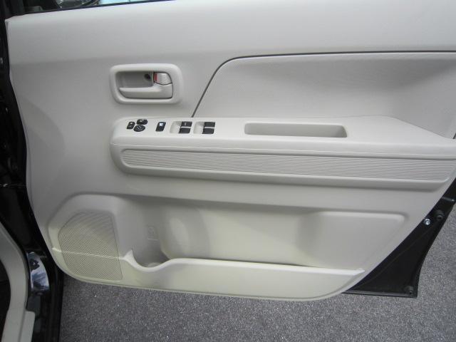 自動車保険も取り扱っております(損保ジャパン日本興亜・東京海上日動)お客様の自動車ライフをサポートします。